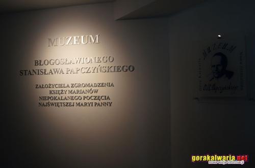 Polska, Góra Kalwaria-Marianki: otwarto Muzeum Bł. O. Stanisława Papczyńskiego