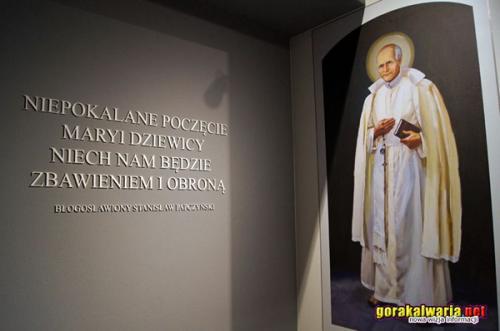 muzeum mar net03
